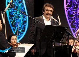 افتخاری افتخار ارکستر ملی شد