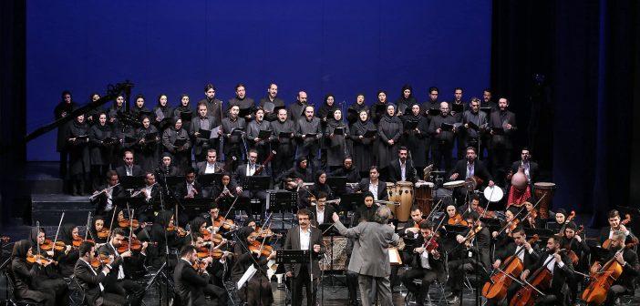 ارکستر+ملی+به+رهبری+فریدون+شهبازیان+و+خوانندگی+علیرضا+افتخاری+در+تالار+وحدت
