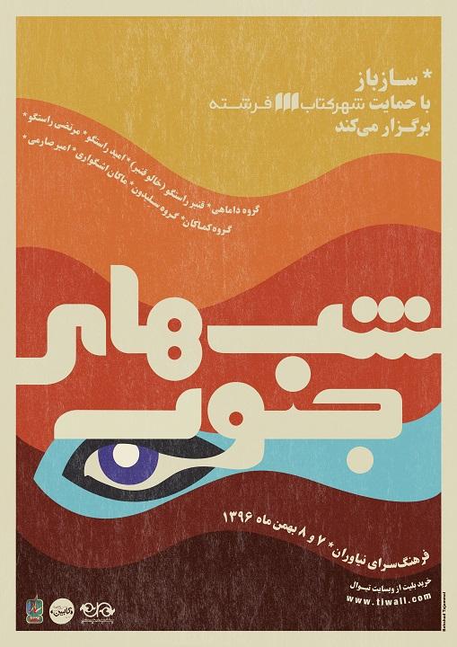 poster final 1-01