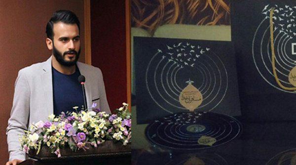 محسن تهرانی