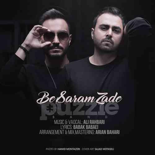 Puzzle-Band-Be-Saram-Zade