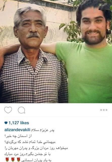 علی زند وکیلی و پدرش