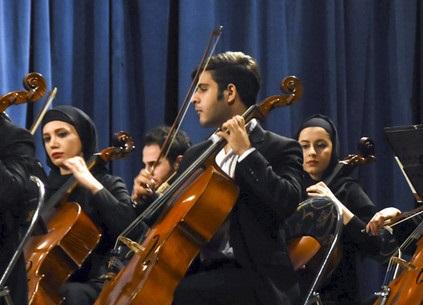 ارکستر سمفونیک البرز راهاندازی میشود