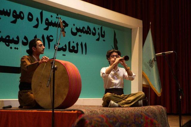 یازدهمین جشنواره موسیقی نواحی