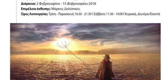 WhatsApp Image 2018-05-20 at 11.59.02