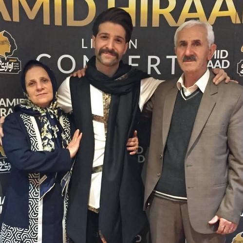 حمید هیراد و پدر و مادرش
