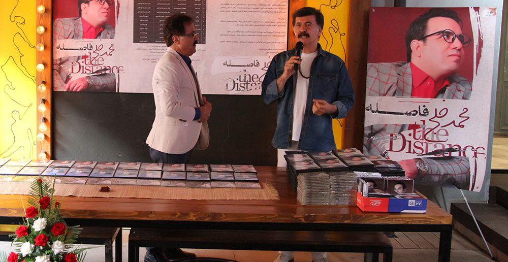 Mohammad Khalaj - Ronamaei Album Dovom - Pic-16