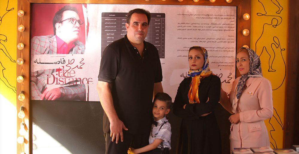 Mohammad Khalaj - Ronamaei Album Dovom - Pic-24